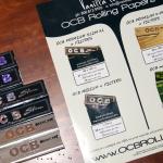 OCB-ROLLERS-1